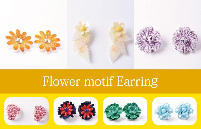 60〜70's Flower motif Earring