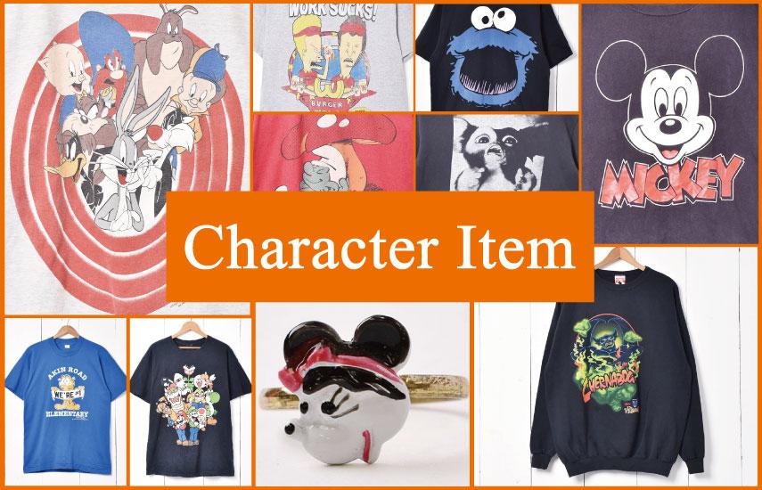 """Character Item"""