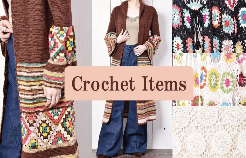 秋冬にぴったり♪Crochet Items